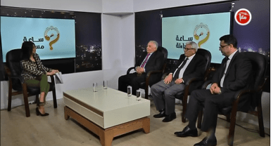 برنامج ساعة مساءلة حول اصلاح القضاء
