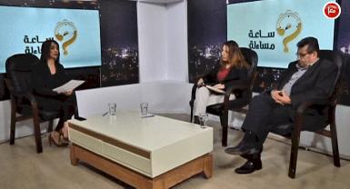 برنامج ساعة مساءلة - الفجوة في رواتب الموظفين العموميين