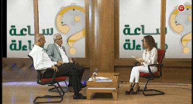 برنامج ساعة مساءلة - الهيئة العامة للبترول بين الواقع والمأمول