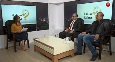 برنامج ساعة مساءلة - الخطة الوطنية لمكافحة الفساد