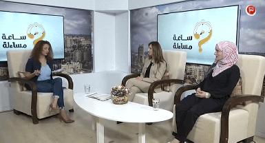 برنامج ساعة مساءلة - اليوم الوطني للمساءلة المجتمعية