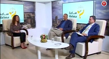 برنامج ساعة مساءلة - اهداف التنمية المستدامة