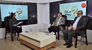 برنامج ساعة مساءلة - الطاقة البديلة في فلسطين