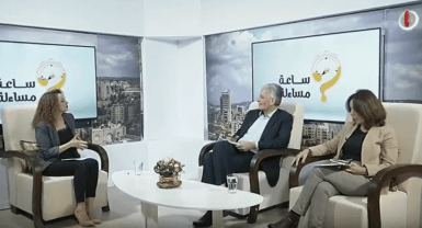 برنامج ساعة مساءلة - الاستثناءات في سياسات الشراء العام