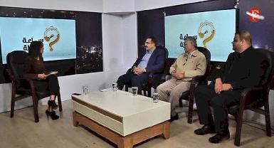 برنامج ساعة مساءلة - الطاقة الكهربائية في فلسطين
