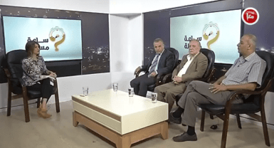 منظومة المساءلة ودور الأجهزة الرقابية في ظل غياب المجلس التشريعي