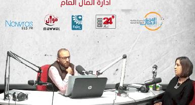 اليوم الإذاعي المفتوح حول ادارة المال العام | الحلقة 1