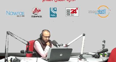 اليوم الإذاعي المفتوح حول ادارة المال العام | الحلقة 2