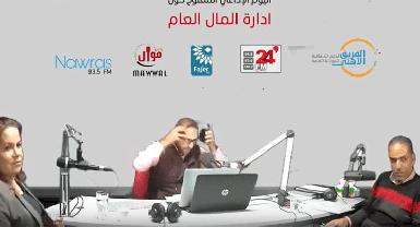 اليوم الإذاعي المفتوح حول ادارة المال العام | الحلقة 4
