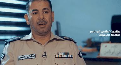 Public Sector Integrity Award Winner in the National Integrity Ceremony for 2019  | Lutfi Nasser
