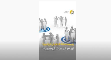 توصيات أمان لتنظيم عمل لجان الطوارئ