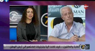 العالقون الفلسطينيون في الخارج بفعل جائحة كورونا