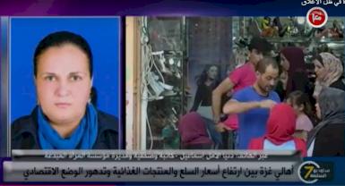 أسواق غزة في ظل الاغلاق