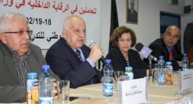 دورة تدريبية في مكافحة الفساد للعاملين في الرقابة الداخلية في وزارة التربية والتعليم