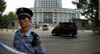 China, corruption and the court intrigues of Nanjing