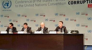 اختتام أعمال مؤتمر الدول الأطراف في اتفاقية الأمم المتحدة لمكافحة الفساد