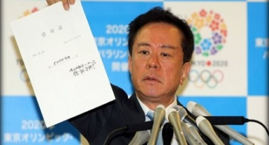 Tokyo governor resigns over corruption allegations