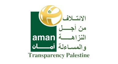 Statement...AMAN Condemns Israel's denial the Yemeni Delegation entry to the Palestinian territories