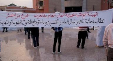 حتجاج ضد نهب المال بمراكش والوكيل العام يتوصل ب 10حالات الفساد