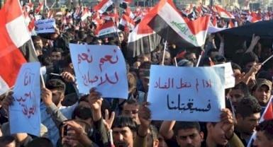 الصدر يتهم البرلمان العراقي بالفساد ودعم الفاسدين ومظاهرات ببغداد
