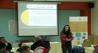 """""""إبداع المعلم"""" تختتم مشروع المشاركة المجتمعية في الرقابة على الموازنات"""