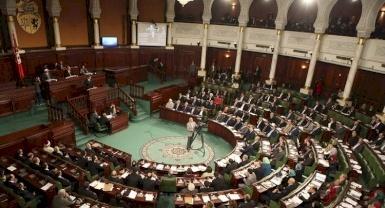 """الشفافية الدولية تدعو برلمان تونس الى عدم اقرار قانون """"يشجع″ على الفساد"""