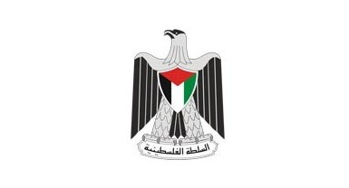 Calls to reduce the costs of Palestinian security and combat corruption
