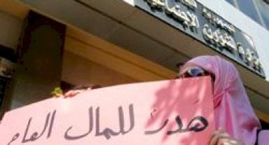 فساد لبنان: الدمى لا تزال مسيطرة  4 مليارات دولار تكلفة الفساد السنوي