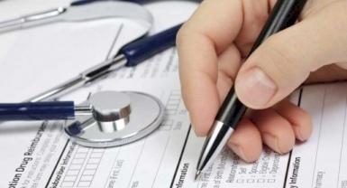 إيقاف 4 متهمين في غزة بتهمة تزوير تقارير طبية.. ودائرة العلاج بالخارج تؤكد لائتلاف أمان اتخاذها إجراءات لمنع الرشوة في خدماتها