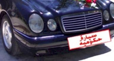 ديوان المحاسبة يرصد 7390 مخالفة لسيارات حكومية العام الماضي