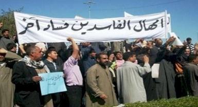 Iraq Parliament Unanimously Passes Anti-Corruption Reforms