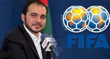 """علي بن الحسين: سأنظف """"فيفا"""" من الفساد المستشري"""