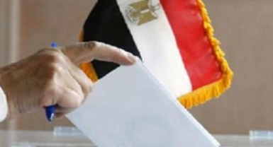 TRANSPARENCY INTERNATIONAL ASKS EGYPTIAN PRESIDENTIAL CANDIDATES TO MAKE A PUBLIC COMMITMENT TO ANTI-CORRUPTION