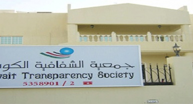 Kuwait: Authorities Dissolve Transparency Society