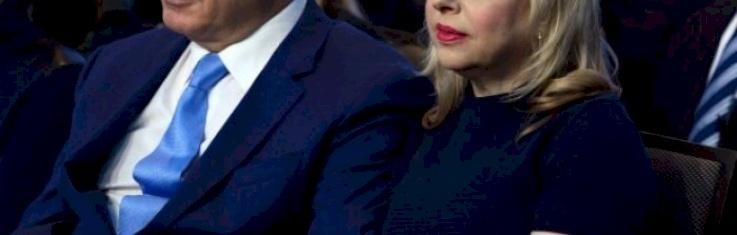 Israeli PM Netanyahu's wife 'facing fraud charges'