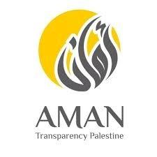 أمان يطالب بتعزيز الشفافية في العملية التشريعية، وبمساءلة المسؤولين عن حالة التخبط التشريعي التي حصلت في تعديلات أنظمة التقاعد