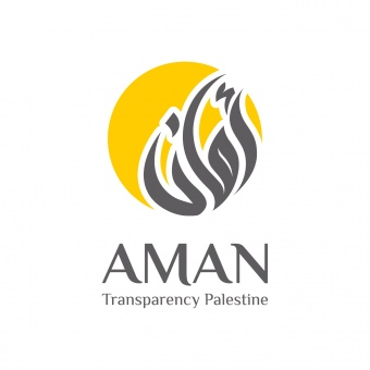 AMAN calls for the immediate release of detained Activists Against Corruption