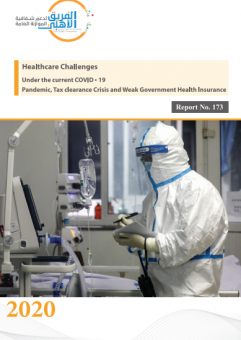Healthcare Challenges Under the current Covid-19, tax clearance crises & weak government insurance