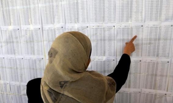 أمان يطالب النيابة العامة بإطلاع المواطنين على ما توصلت له نتائج التحقيق بالشكوى المتعلقة بتغيير أماكن الاقتراع