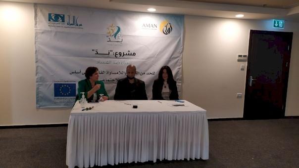 """ائتلاف أمان ومركز المرأة يطلقان برنامج وشبكة """"ند"""" نساء ضد الفساد"""