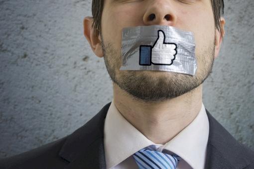 ائتلاف أمان يحذر من وجود تجاوزات إدارية في المؤسسات العامة تنتهك الحق في حرية الرأي والتعبير