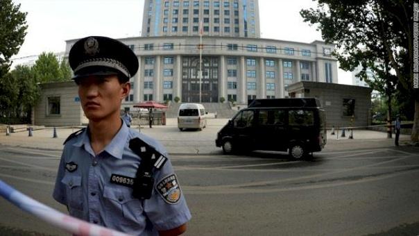 إسدال الستار على قضية فساد كبرى هزت الصين