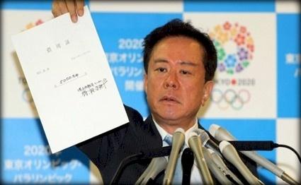 استقالة حاكم طوكيو وسط فضيحة فساد