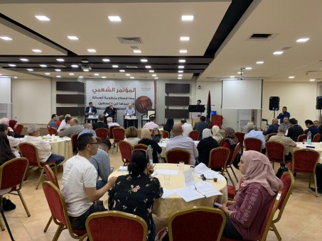 Civil Coalition for the Reform and Protection of the Judiciary presents a community-based national committee to develop a roadmap for judicial reform