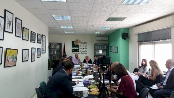 الإجماع نحو إقرار قانون الأرشيف الفلسطيني