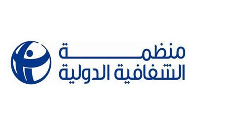 Press Release Issued by Transparency International's Arab Chapters and Partners  Participating in the Fourth Arab Forum on Asset Recovery
