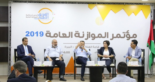 The Civil Society Team for Public Budget Transparency Held its Annual Public Budget Conference 2019