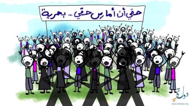 ممثلون عن المجتمع المدني يطالبون بوقف التدهور الخطير لأوضاع حقوق الإنسان