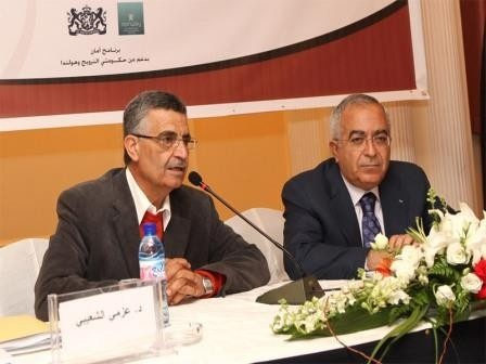 AMAN's Sixth Annual Conference  Towards effective & Independent PNA Monitoring and Accountability Systems