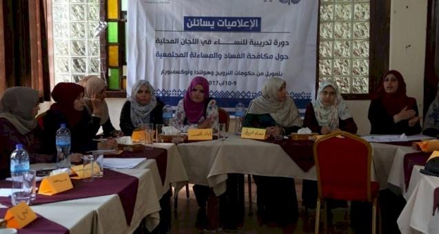 فلسطينيات وأمان ينفذان تدريبًا للنساء حول المساءلة المجتمعية